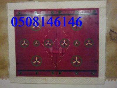 IMG-20121211-WA0005